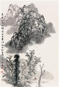 qinling drizzle by luo ping'an