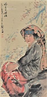 塔吉克姑娘 by liu wenxi