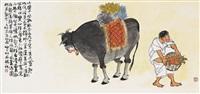 cow and boy 소와 목동(牛, 牧童) by suh seok