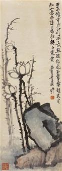 玉兰图 立轴 设色纸本 by wu changshuo