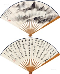 书画 成扇 by shen yinmo and tang yun