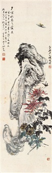 butterfly and chrysanthemum by yao zhongbao and qi baishi