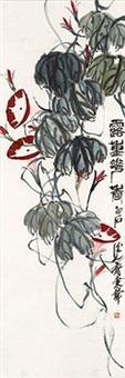 花卉 by qi bingsheng