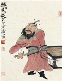 魏武捉刀 镜心 设色纸本 by xu lele