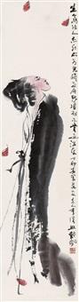 李清照像 (portrait of a poet) by dai wei