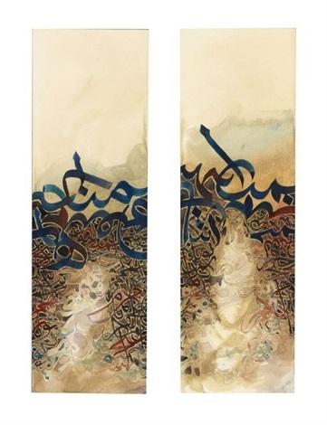 sans titre diptych by khaled al saai