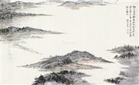 山水 裱片 纸本 by he haixia