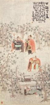 三顾茅庐 by deng jiade