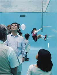 leandro's pool, kanasawa japan by leandro erlich
