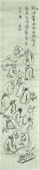 sechzehn alte chinesen bei verschiedenen beschäftigungen by hirano bunkei gogaku