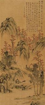 峭壁红棉图 立轴 设色绢本 by li jian