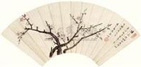 梅花图 by ma lianliang