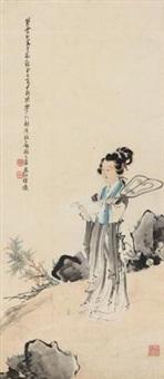 秋风纨扇图 by xu cao