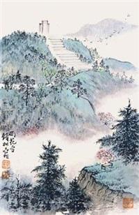 雨花台 by qian songyan