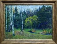 лесной ручеек by boris nikoleavich yakovlev