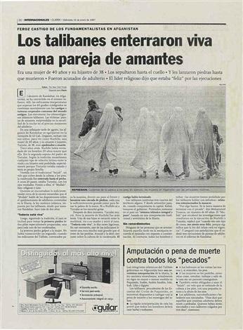 orígenes, cuando se sorprendiere alguno echado (dt 22, 22-24) from the series biblia gofrada (embossed bible) by león ferrari