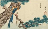 karazuri, nishiki-e by kitao masayoshi