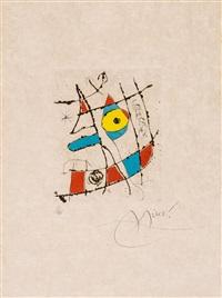 el inocente (c.184) (bk w/ 11 works) by joan miró