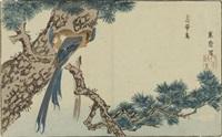 ein vogelpaar sitzt auf einem kiefernzweig (oban yoko-e from kaihaku raikin zui) by kitao masayoshi