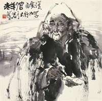 老羊倌 by liang yan
