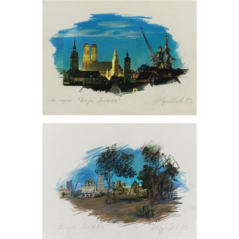 untitled 2 works from the views of moscow series 1 smaller by ivan chujkov