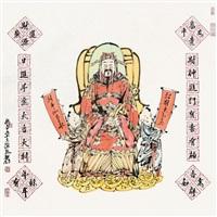 财神像 by xu mo