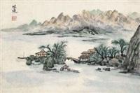 山水 by lin meishu