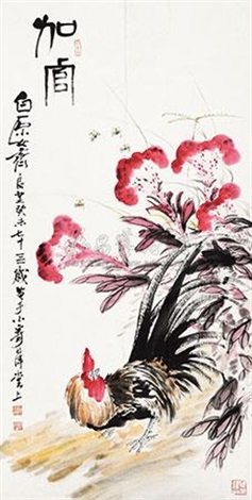 加官 by qi liangzhi