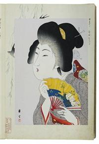 bijin (alb. w/12 works) by shoun yamamoto