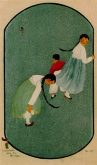 asian children by lilian may miller