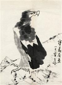 鹰石图 by li kuchan