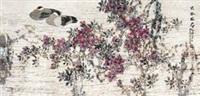 大地回春 by liang shimin