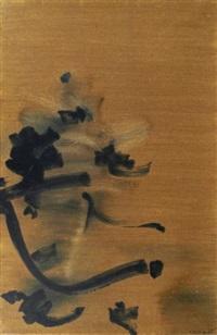 composition fond jaune by nasser assar