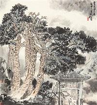五大夫松 by xu yinghuai