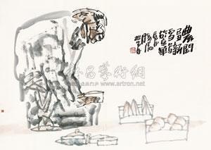 农闲 by yang xiaoyang