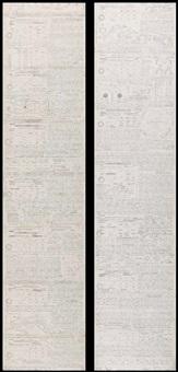 partition-journal epidemik (diptyck) by joel hubaut