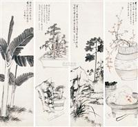 花鸟 (flowers and birds) (4 works) by song nian