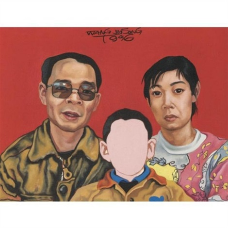 one child policy series no 20 by wang jinsong