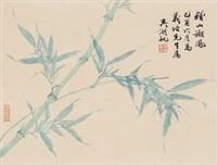 稽山翔凤图 by wu hufan
