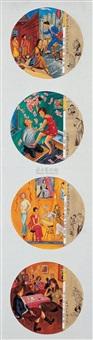上海百多图 (shanghai scenes) by liu dahong