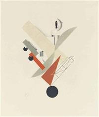 globetrotter (in der zeit), from: sieg über die sonne by el lissitzky