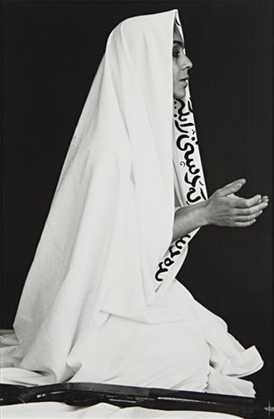way in way out from women of allah by shirin neshat