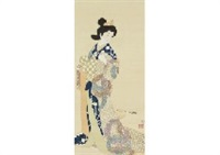 divine art of master craftsman by tsunetomi kitano