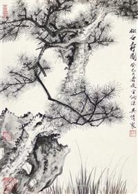松石寿图 镜心 水墨纸本 by wu hufan