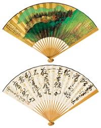 青绿山水·草书七言诗 成扇 设色金笺、水墨洒金笺 (recto-verso) by chen peiqiu
