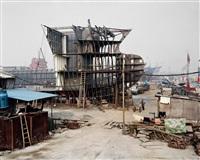 shipyard #7, qili port, zhejiang province by edward burtynsky