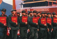quotations from chairman mai in red guard's hands by weng naiqiang