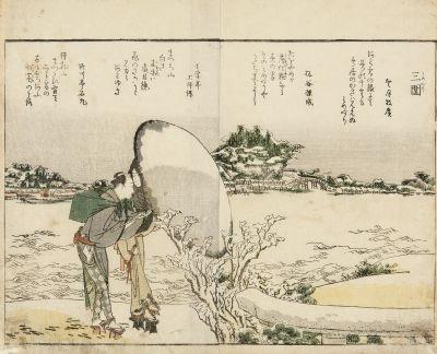 mimeguri im schnee hanshi bon from toto shokei ichiran by katsushika hokusai