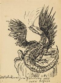 drachen auf einem felsen by alfred kubin