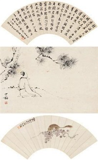 书法 人物 (3 works) by chen shaomei